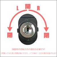 LZ2用セーフティサムターン