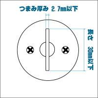MIWA防犯サムターンLSP/LE用