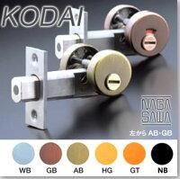 Nagasawa/KODAIリヴィエール表示用本締錠/間仕切用本締錠