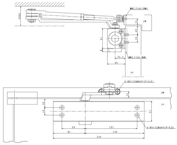 【NEW STAR】 S-7007 黒(ブラックN-31) スタンダード型/ストップ付ドアクローザー(日本ドアーチェック製造・ニュースター)