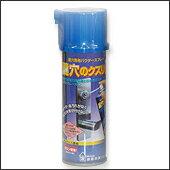 【かぎ穴専用汎用潤滑剤】鍵穴のクスリ2(お徳用)