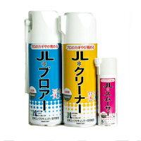【プロ用】JLオリジナル・カギ専用メンテナンス用品セット