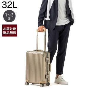 リモワ RIMOWA スーツケース キャリーケース ゴールド メンズ レディース 旅行 トラベル 出張 バカンス 夏休み 海外旅行 ビジネストローリー 機内持ち込み トパーズ チタニウム キャビン 32L【