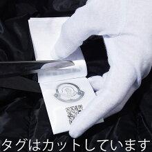 http://image.rakuten.co.jp/mb/cabinet/img206/8345600-845567l.jpg