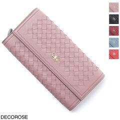Bottega Veneta(ボッテガヴェネタ)の人気レディース財布