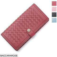 Bottega Veneta(ボッテガヴェネタ)の可愛いレディース財布