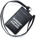 バーバリー BURBERRY カードケース ブラック メンズ ギフト プレゼント レザー 本革 80