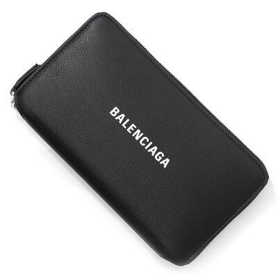 BALENCIAGA(バレンシアガ)オススメのレディース財布
