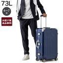 リモワ RIMOWA スーツケース ブルー メンズ レディース 881.70.21.4.0.1 LI ...