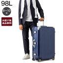リモワ RIMOWA スーツケース ブルー メンズ レディース 881.77.21.4.0.1 LI ...