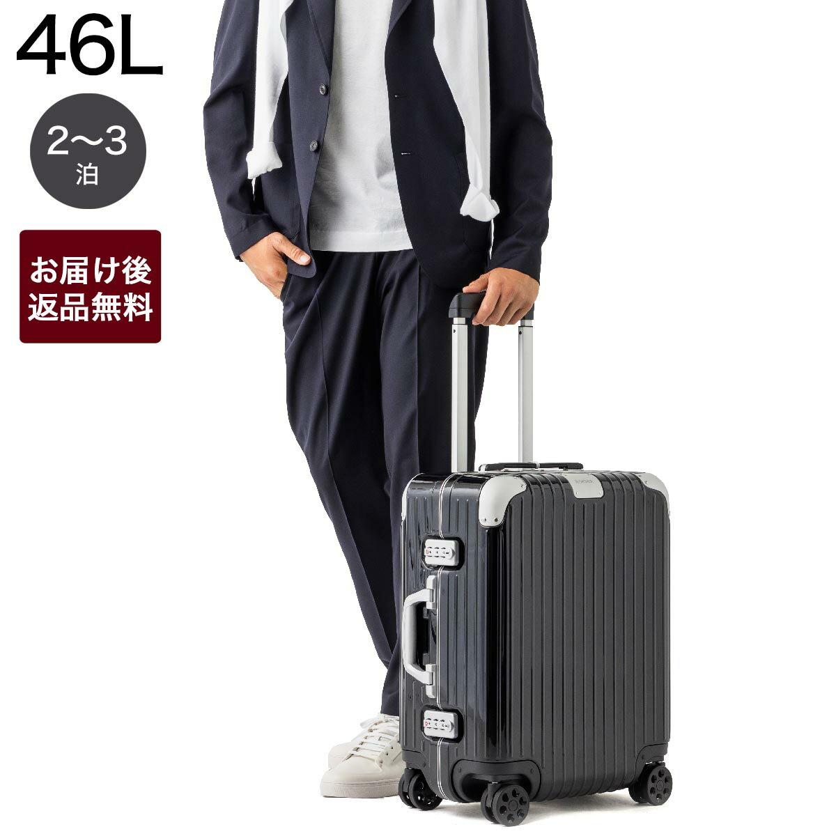 バッグ, スーツケース・キャリーバッグ  RIMOWA 883.56.62.4.0.1 HYBRID Cabin Plus 46L