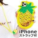 iPhone se2 ケース グリッター iPhone11 Pro ケース キラキラ 可愛い iPhone 11 iPhone11ProMA……