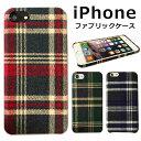 【P10倍】iPhone se2 ケース チェック iPho