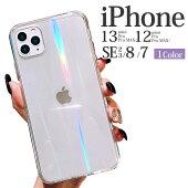 iPhone11\ケース\ワイヤレス充電対応\iPhone\11\promax\ケース\ガラス\iPhone11\pro\iPhoneXR\ガラスケースiPhoneXSmax\iPhoneX\iPhoneXS\iPhone7\iPhone\7Plus\強化ガラス\ハードケース\スマホケース\薄い\クリア\透明\ビジネス\人気
