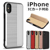 iPhone11\pro\max\ケース\iPhone\11\ケース\iPhoneケース\カード\スライド\iPhone11\pro\iPhoneXR\\背面\iPhoneXSMax\iPhone\8\放熱iPhone8Plus\iPhone\7\iPhone7Plus\スマホケース\アイフォン\スタンド機能\カード収納\韓国\おしゃれ\かわいい