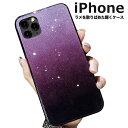 iPhone SE2 ケース おしゃれ iPhone11 ケース ラメ iPhone11 Pro キラキラ iPhone 11 Pro Max ……