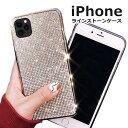 iPhone se2 ケース iPhone11 ケース iPhone11Pro MAX カバー iPhone11 Pro ケース ラインスト……