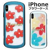 iPhoneXr/iPhoneX/iPhone/Xs/ケース/カバー/きれい/iPhoneXs/max/スマホケース/かわいい/花柄/北欧風/iPhoneケース/iPhone8/おしゃれ/大人/iPhone7/人気/iPhone8plus/iPhone7plus/背面ケース/アイフォン/インスタ映え/プレゼント/カラフル/ガーリー