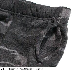 韓国子供服セットアップ6カラー裏起毛上下セットスウェットパンツルームウェアSHISKYシスキー子供服女の子キッズジュニア韓国こども服【6,800円以上送料無料】