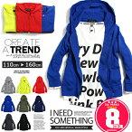 7カラーカット素材ZIPパーカ韓国子供服子供服キッズジュニア男の子女の子アメカジ110cm120cm130cm140cm150cm160cm