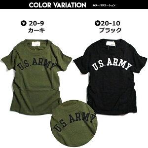 韓国子供服20カラーシンプルロゴ半袖Tシャツ綿100%子供服男の子女の子キッズジュニア韓国こども服【6,800円以上送料無料】