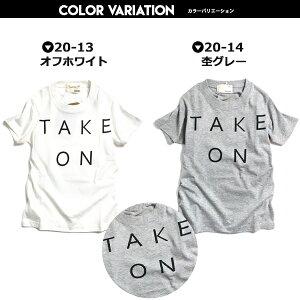 【メール便送料無料】韓国子供服20カラーシンプルロゴ半袖Tシャツ綿100%子供服男の子女の子キッズジュニア韓国こども服【6,800円以上送料無料】