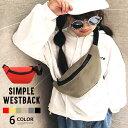 韓国子供服 キッズ 鞄 シンプル ボディバッグ ウエストバッグ 子供服 無地 肩掛け 斜め提げ スポ ...