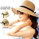 レディース 帽子 リボン付き ペーパーハット ストローハット 麦わら帽子 つば広 UV対策 紫外線対 ...