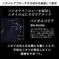 【単品】AGICAGLAND-TEX300mlアジカボディケアソープ約1か月分30日間返金保証付送料無料ボディソープ男性お試しトライアル