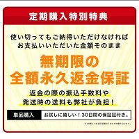【定期購入】AGICAGLAND-TEX300mlアジカボディケアソープ約1か月分全額返金永久保証付送料無料ボディソープ男性メンズ保湿
