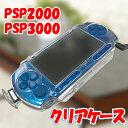 PSP カバー / ケース : PSP2000 PSP300...