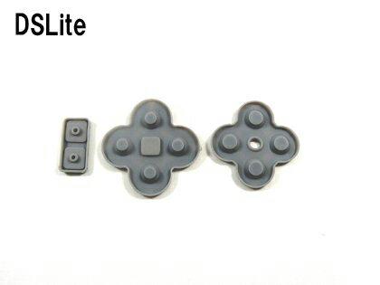 ゆうパケットニンテンドーDSLiteDSi/DSiLLボタンラバー 2種からチョイス ボタンラバーセットDSライトDSLITE