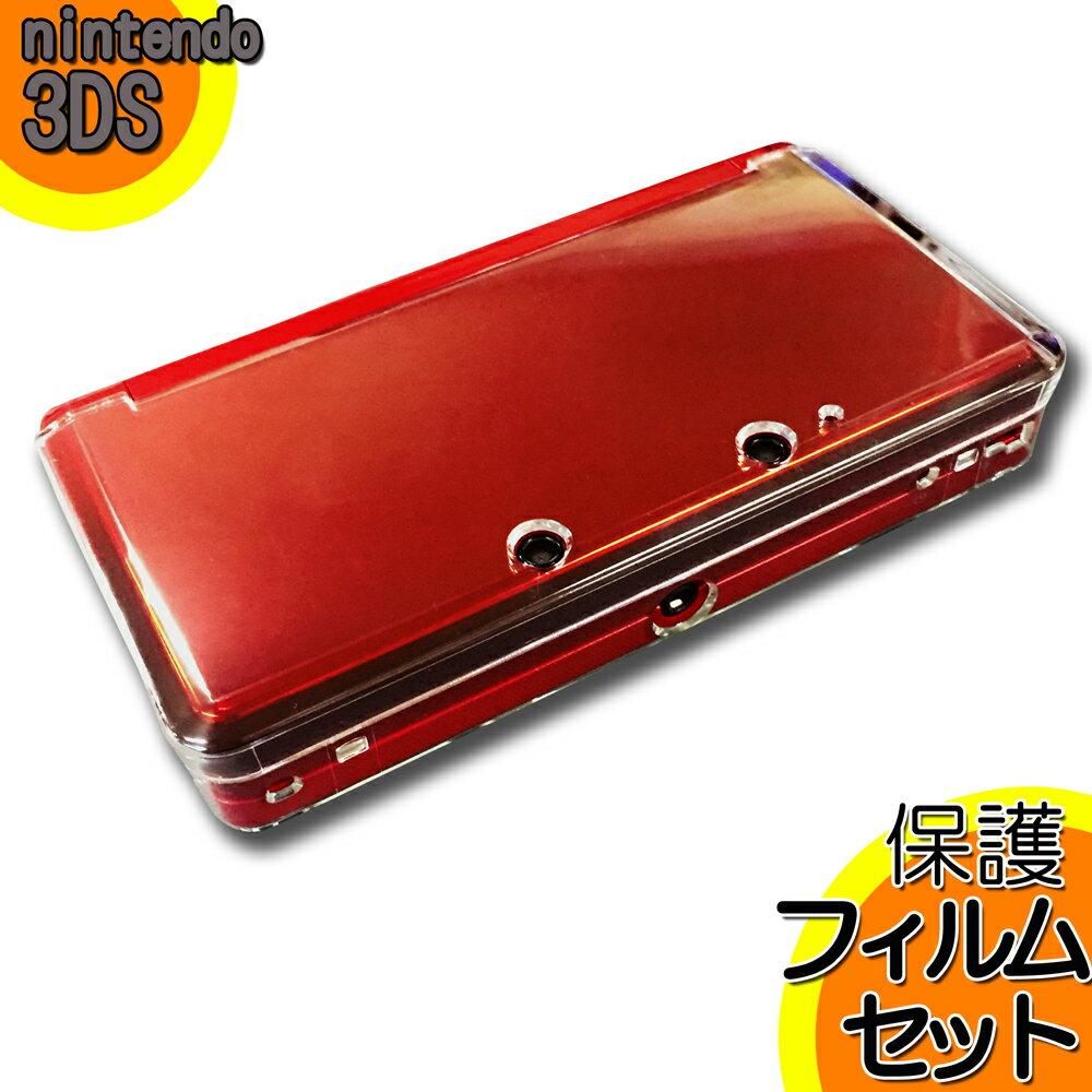 Nintendo 3DS・2DS, 周辺機器  3DS new DSDSDS