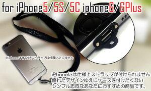 iPhone5 5S 5C 6 6Plus アイフォン ネックストラップアタッチメント ドライバー付 取付 ネジ 金具 ストラップ携帯ストラップ ストラップホール Dockコネクタ  【mc-factory】