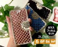 iphone6ケースアイフォン6ケースアイホン6ケースアイホン6カバーケース手帳型ケーススワロフスキー風iphoneケースかわいい横開きブランドスマホケースiphoneカバーフリップケース