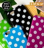 iphone6ケースアイフォン6ケースアイホン6ケースアイホン6カバーケースかわいいお花とラインストーンiphoneケースかわいい横開きブランドスマホケースiphoneカバーフリップケースMCF10P13Nov14