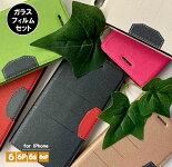 iphone6ケースアイフォン6ケースアイホン6ケースアイホン6カバーケース手帳型ケースレザーケースiphoneケースかわいい横開きブランドスマホケースiphoneカバーフリップケース