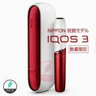 【日本正規品】「IQOS」初のモーターエディションモデル「MotorEdition」電子タバコ