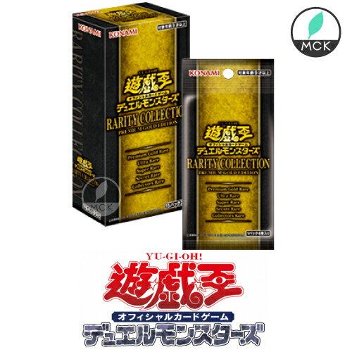 トレーディングカード・テレカ, トレーディングカードゲーム OCG RARITY COLLECTION PREMIUM GOLD EDITION( ) 15