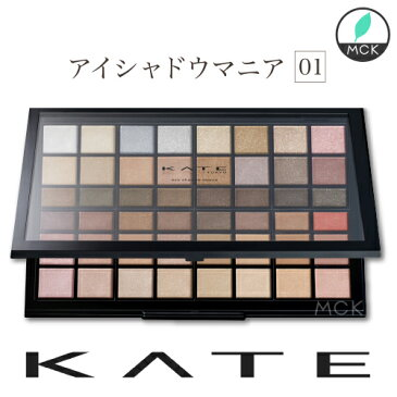 KATE ケイト【4000個限定発売】アイシャドウマニア 01 (全1種)こだわりの48色のアイシャドウマニア