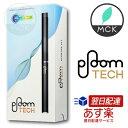 p - 【考察】電子タバコ詳しい奴たすけて【VAPE/電子タバコ】