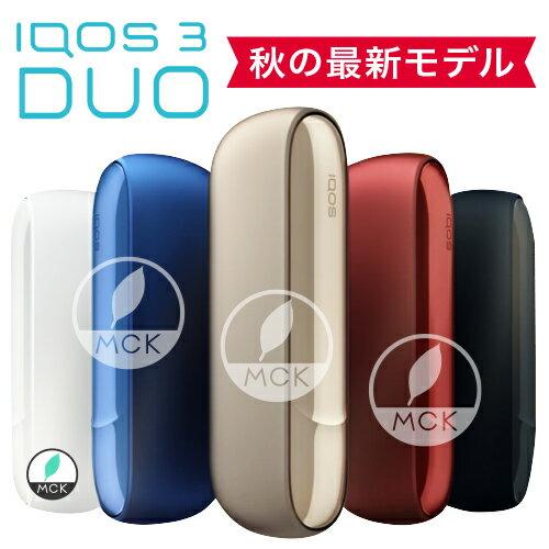 加熱式タバコ, 本体  3 IQOS 3 DUO 2IQOS 3 DUO 3 iQOS3 duo 3