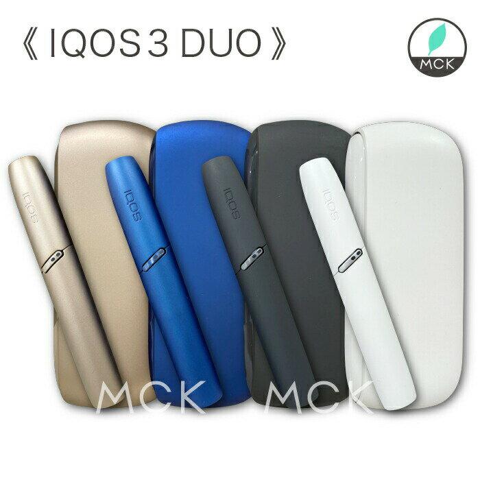 加熱式タバコ, 本体  3 duo3 IQOS 2IQOS 3 DUO 3 iQOS3 duo 3