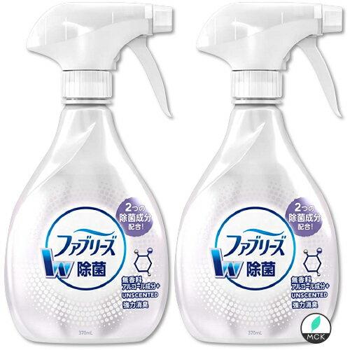 洗剤・柔軟剤・クリーナー, 除菌剤  w 370mL2 : 4902430910279 W (febreze) 3D