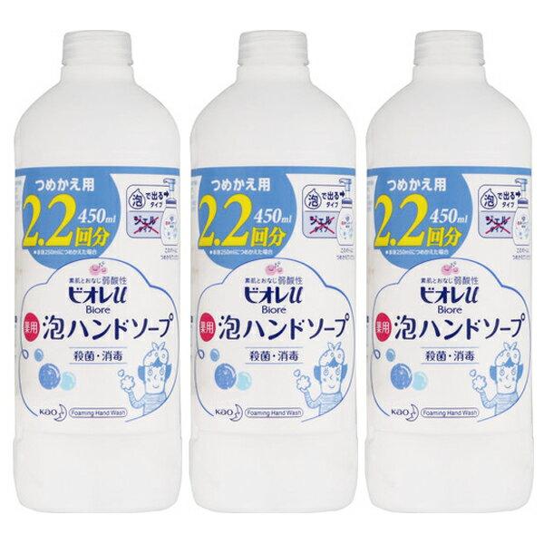 洗剤・柔軟剤・クリーナー, 除菌剤  450ml3() 4901301762832