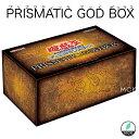 遊戯王 box OCG デュエルモンスターズ PRISMATIC GOD BOX 品番CG1704 豪華6大アイテムを収録