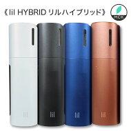 アイコス新型https://image.rakuten.co.jp/mck-shop/cabinet/06353374/06400881/ko.jpg
