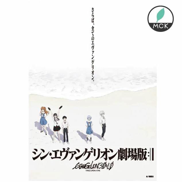 ポスター, アニメ・キャラクター  B2 EVA