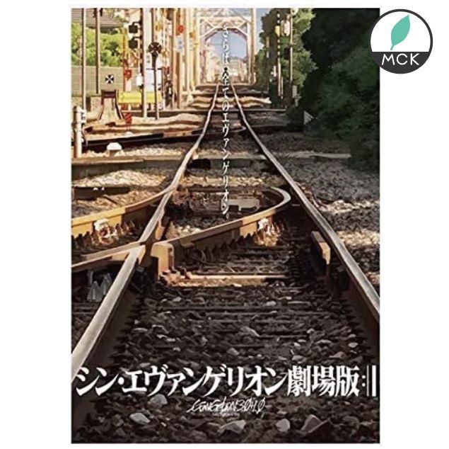 ポスター, 風景  B2 () EVA