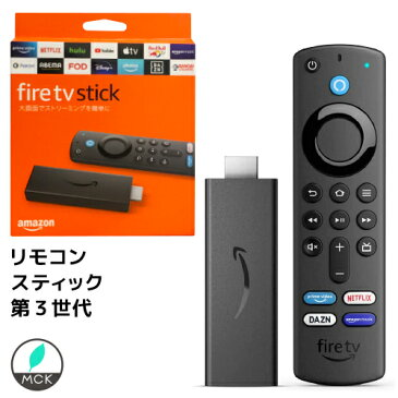 amazon fire tvスティック(最新型)発売日:4月14日 Fire TV Stick - Alexa対応音声認識リモコン(第3世代)付属 | ストリーミングメディアプレーヤー(未開封・正規品)ファイアー スティック 840080588582